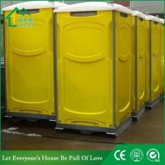 flush western style portable chemical toilet new design portable toilet hot sale mobile public toilet