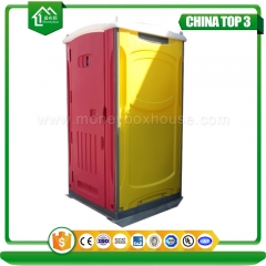 mobile trailer toilets for saleplastic portable public toilet with sink