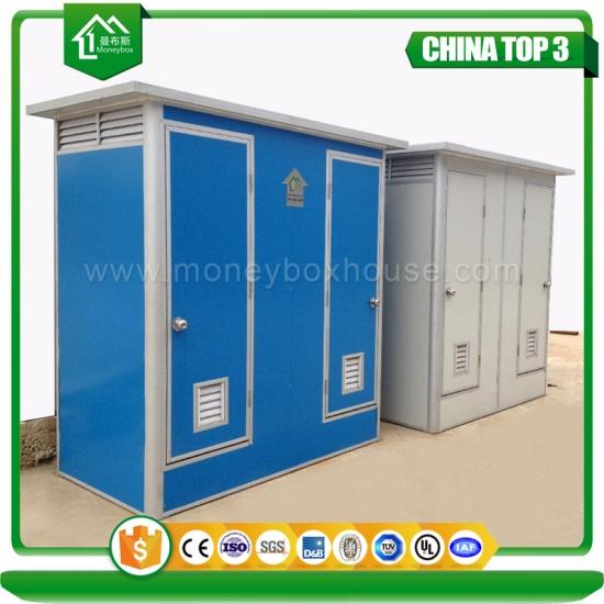 mobile portable toilet shower cabin for sale