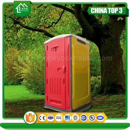 Mobile Portable Toilet,HDPE Mobile Portable Toilet,Armal