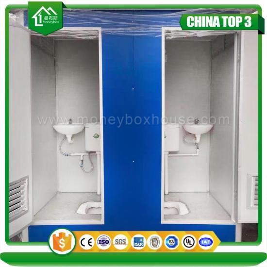 Portable bathroom for sale