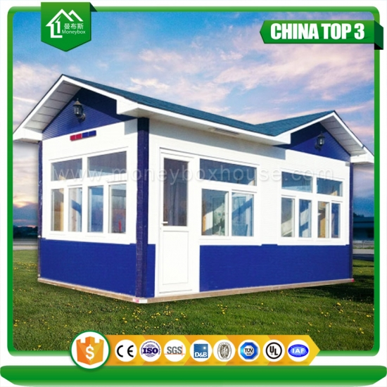 Prefabricated Portable Guard House