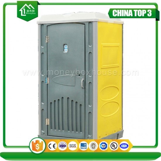 Best Moving Restroom Rest Room Porta Potty For Sale