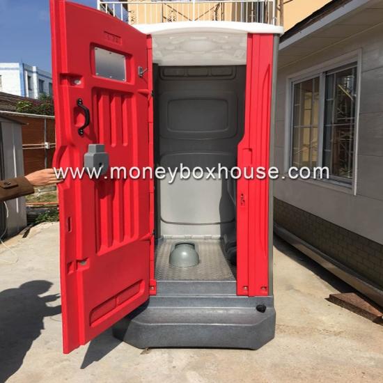 Best Buy Porta Potty Satellite Portable Construction